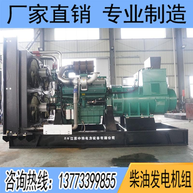 850KW通柴TCR800柴油发电机组