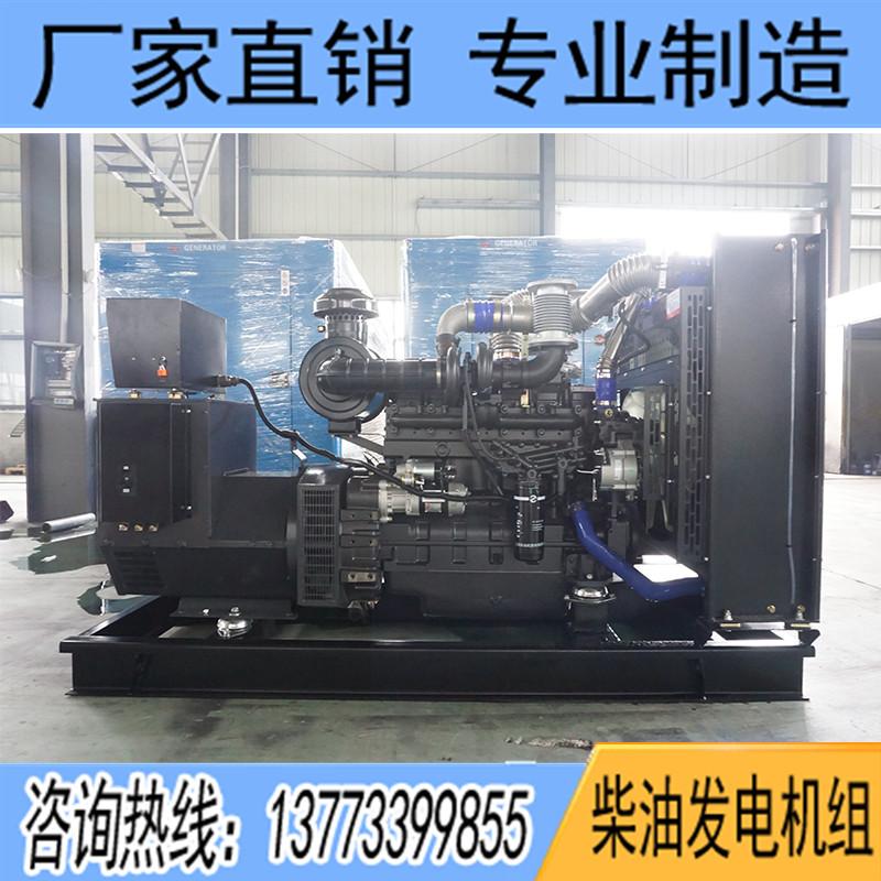 200KW上柴SC8D280D2柴油发电机组