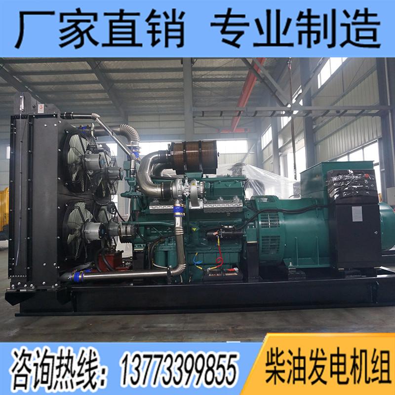 700KW通柴TCU680柴油发电机组