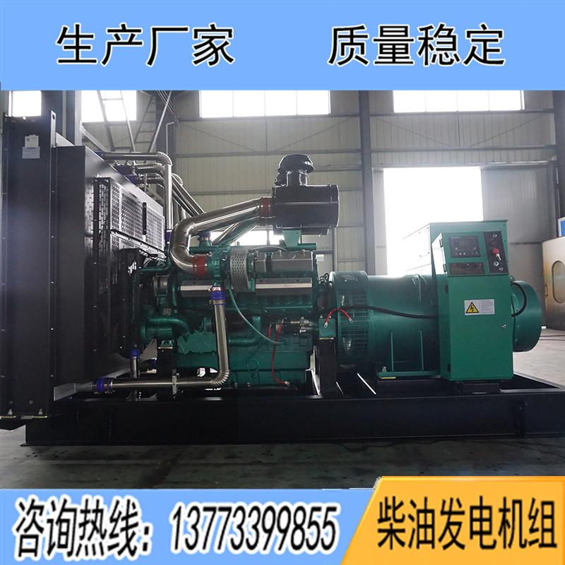 900KW凯普KPV970柴油发电机组