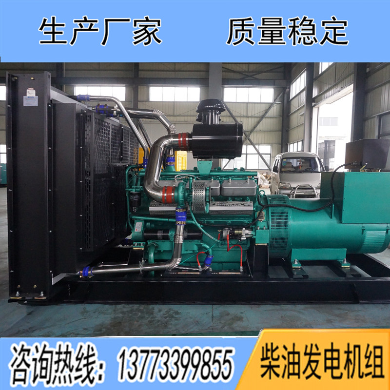 700KW凯普KPV720柴油发电机组