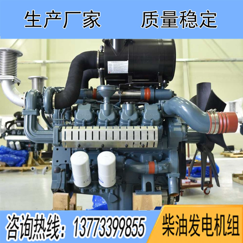500KW科曼12KMV-670柴油发电机组