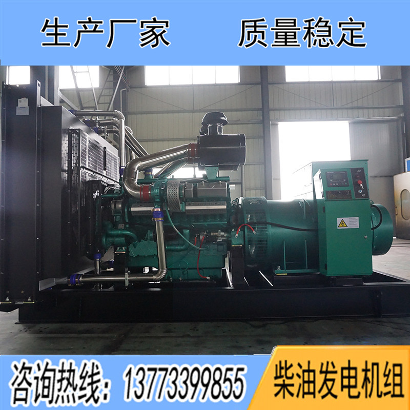 1000KW凯普KPV1100柴油发电机组