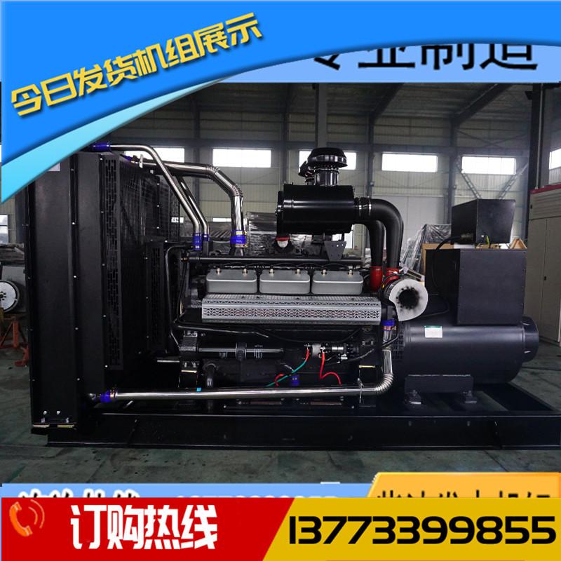 上海扬柴柴油发电机组400KW500KW600KW700KW800KW1000KW