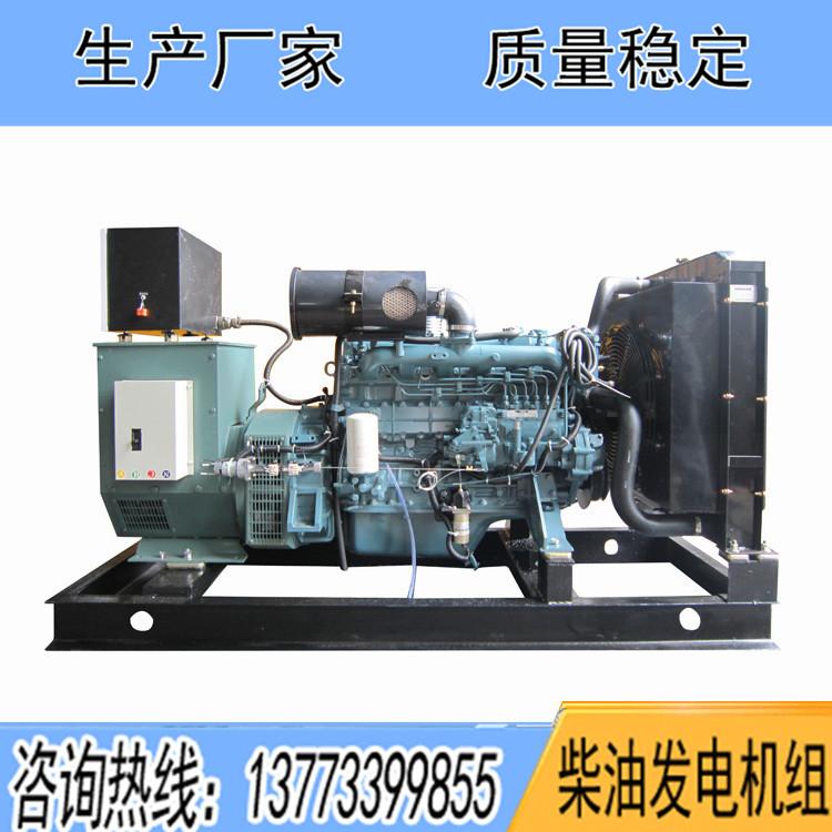 50KW韩国大宇柴油发电机组